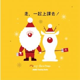 Merry Christmas 12月最新活動&課程